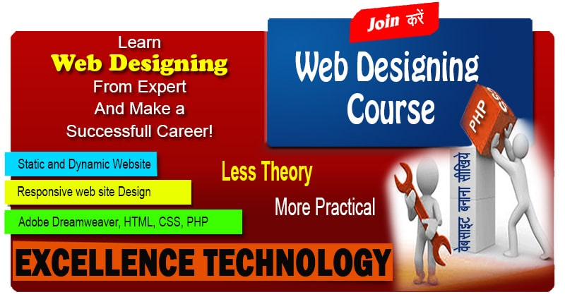 excellence technology web designinig - Web Designing Course Syllabus