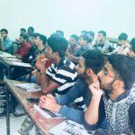 09ae9e89 eb18 4959 899a c42656cb5a7b 150x150 - Web designing Training in Mohali