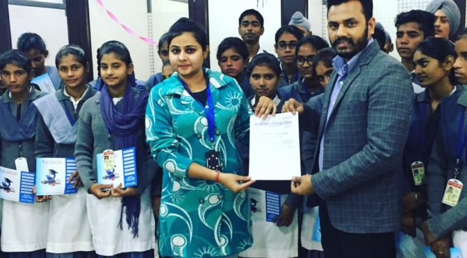 MOU between govt school and Excellence to train their students of latest technologies